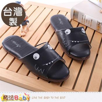 魔法Baby 室內拖鞋(2雙一組) 台灣製防滑靜音皮拖鞋~sd0049