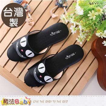魔法Baby 室內拖鞋(2雙一組) 台灣製防滑靜音皮拖鞋~sd0050