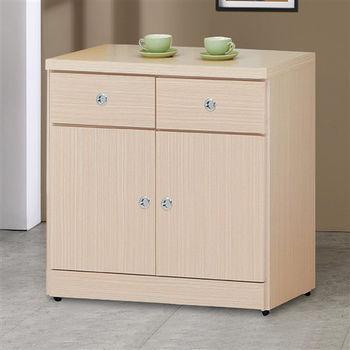 【時尚屋】[5U6]白橡2.7尺餐盤櫃5U6-185-521