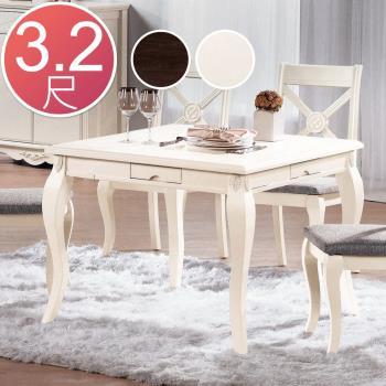 Bernice-艾里斯3.2尺造型麻將桌/餐桌(兩色可選)