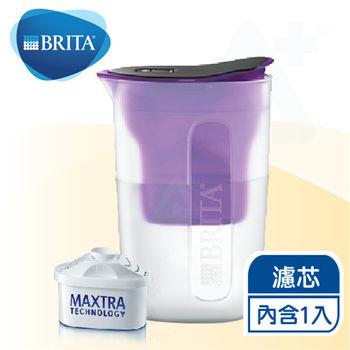 《德國BRITA》fill enjoy FUN酷樂壺 / BRITA濾水壺1.5L 【內含1入濾芯】(紫色)