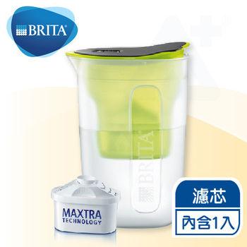 《德國BRITA》fill enjoy FUN酷樂壺 / BRITA濾水壺1.5L 【內含1入濾芯】(萊姆綠)