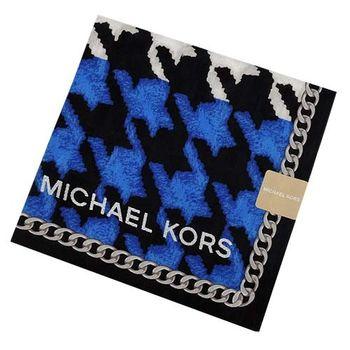 MICHAEL KORS鏈條飾邊千鳥格大帕巾 (藍白)