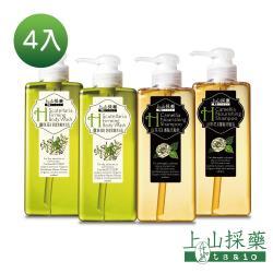 tsaio上山採藥有機洗沐4入組(山茶花洗髮乳x2 +露珠草沐浴乳x2)