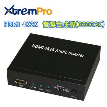 HDMI 4K2K 音源合成機(63032K)