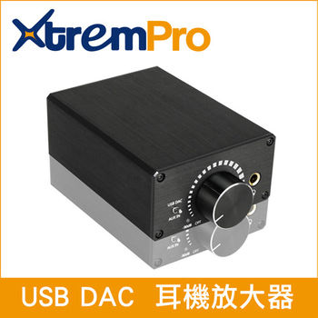 USB DAC 耳機放大器(65003)