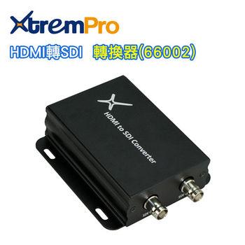 HDMI轉SDI 轉換器(66002)
