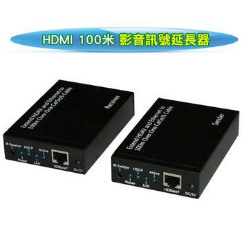 HDMI 100米影音訊號延長器(HM-E100)