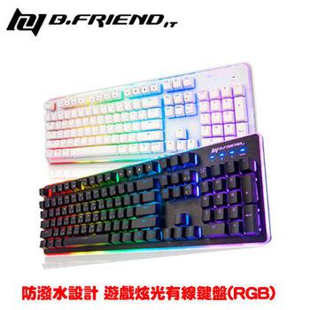 【B.Friend】GK3st 遊戲炫光防潑水有線鍵盤(RGB)