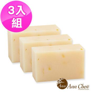 陳怡安手工皂-清爽控油系列三入手工皂 淨柔金盞