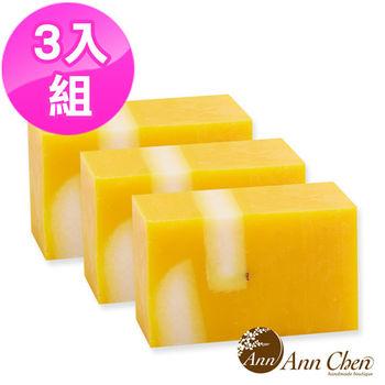 陳怡安手工皂-清爽控油系列三入手工皂 甜蜜香橙