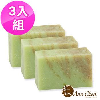 陳怡安手工皂-清爽控油系列三入手工皂 控油果子