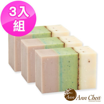 陳怡安手工皂-保濕舒緩系列三入手工皂 輕盈舒緩