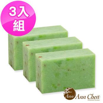 陳怡安手工皂-保濕舒緩系列三入手工皂 茉莉綠茶