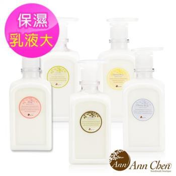 陳怡安手工皂-花草果香單方精油保濕身體乳500ml(6款)