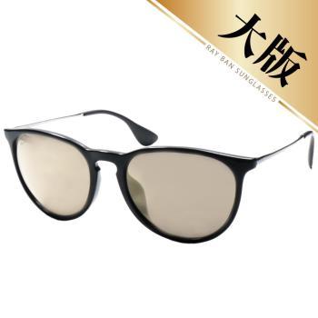 【Ray Ban 雷朋】4171F-601/5A -57-水銀鏡面太陽眼鏡(加大版#亞洲加高鼻墊款)