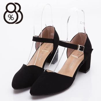 【88%】瑪莉珍尖頭鞋 質感皮質舒適繞踝 韓版性感風格 5cm粗高跟鞋 4色