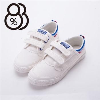 【88%】舒適帆布質感 二條魔鬼氈方便穿脫 帆布鞋 平底鞋 板鞋 休閒鞋(2色)