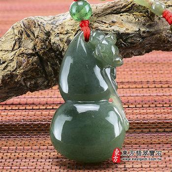【東方翡翠寶石】葫蘆有福A貨天然翡翠花件吊墜(油青種) FW014