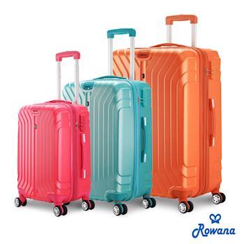 Rowana 粉漾清甜加大防爆拉鍊行李箱 20+25+29吋(三件組)
