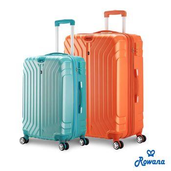 Rowana 粉漾清甜加大防爆拉鍊行李箱 25+29吋(兩件組)
