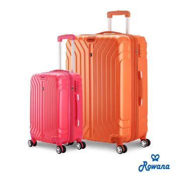 Rowana 粉漾清甜加大防爆拉鍊行李箱 20+29吋(兩件組)