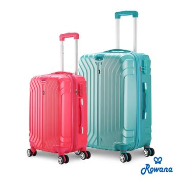 Rowana 粉漾清甜加大防爆拉鍊行李箱 20+25吋(兩件組)