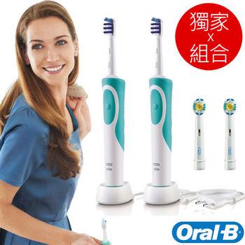 《2入超值組》德國百靈Oral-B三重掃動電動牙刷T12+贈刷頭2支