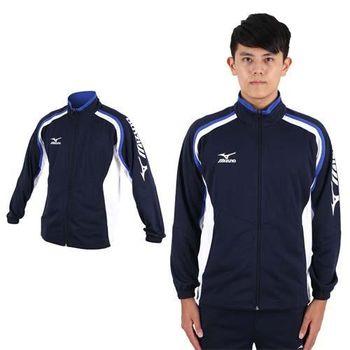 【MIZUNO】男針織運動外套- 慢跑 路跑 立領 美津濃 丈青藍白  下擺束繩設計
