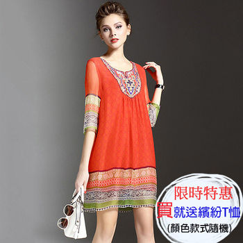 【Jisen】民族風刺繡 絲質飄逸空氣感 寬鬆顯瘦 修身洋裝 M~2L