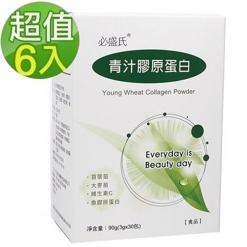 草本之家-青汁膠原蛋白粉末30包X6盒