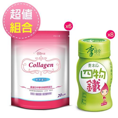 統欣生技 活力計畫多效型膠原蛋白(20包/袋)  6 袋 + 李時珍 青木瓜四物鐵 8 瓶