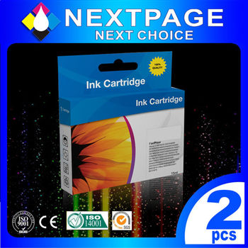 【NEXTPAGE】2入組 CANON PGI-35 黑色相容墨水匣 (For Canon PIXMA IP100B/IP100/IP100 )【台灣榮工】