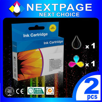 【NEXTPAGE】2入特惠組 CANON PG-40+CL-41相容墨水匣 (For Canon  iP1200/iP1600/Ip2200)【台灣榮工】