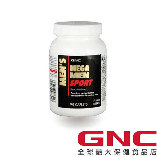 【GNC健安喜】運動美佳男綜合食品錠 90錠