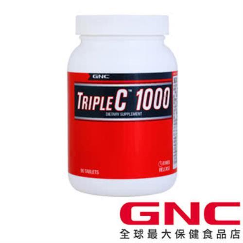 【GNC健安喜】三效維生素C1000食品錠  90粒