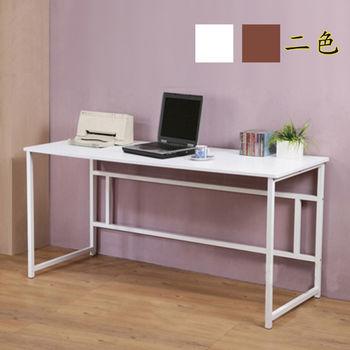 BuyJM 簡約時尚加大型工作桌(兩色可選)/寬160cm