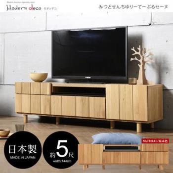 日本MODERN DECO Thera席拉特色拼板日本進口5尺原木電視櫃