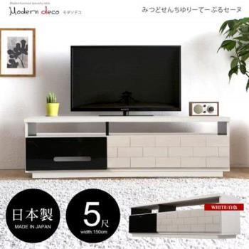 日本MODERN DECO Truda杜達現代風日本進口5尺白色電視櫃