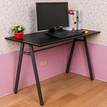 BuyJM 仿馬鞍皮A型工作桌 寬120公分