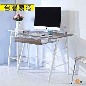 BuyJM 熱壓成型防潑水立體紋路大抽屜附插座書桌/電腦桌/寬90公分