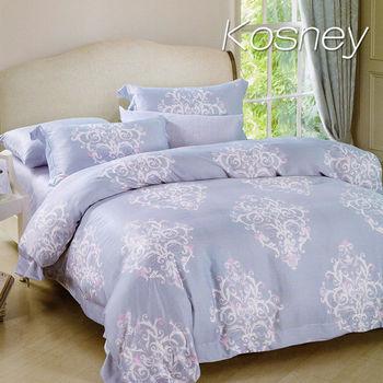 【KOSNEY】墨斯  加大100%天絲TENCE六件式兩用被床罩組送天絲夏被