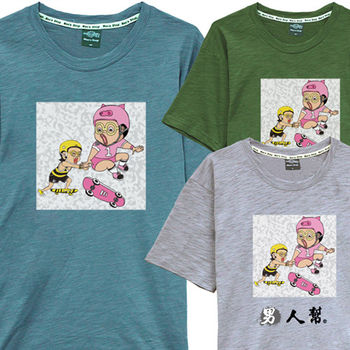 【男人幫】日本設計M-L雙人滑板小子竹節布料圓領T恤(T1257)日式節布料