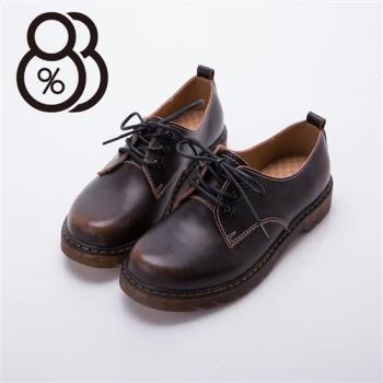 【88%】有加大碼/嚴選全真牛皮質感馬汀鞋 透明牛津底耐磨好穿 低粗跟馬汀靴 馬丁鞋 休閒皮鞋(2色)