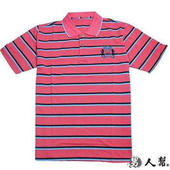 超值4件【男人幫】M-XL 雙橫條短袖POLO衫(P0187)