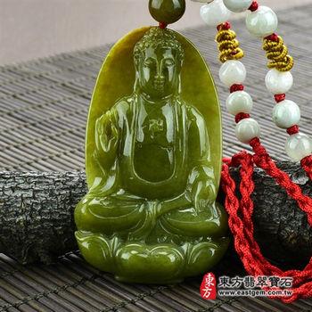 【東方翡翠寶石】釋迦牟尼佛祖A貨翡翠玉墜玉珮(綠色豆種)FD018