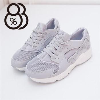 【88%】磨砂皮革質感拼接網布 輕量慢跑鞋 休閒鞋 運動鞋 運動風正妹必備(2色)