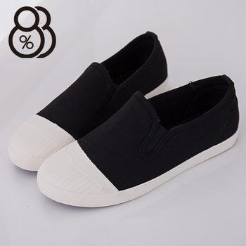【88%】簡約時尚素面 貝殼頭平底帆布鞋 校園風格經典 懶人鞋 小白鞋 2色
