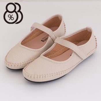 【88%】百搭舒適柔軟豆豆鞋 皮革質感休閒平底鞋 基本款皮革素面 3色