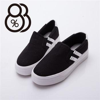 【88%】舒適布面質感 運動風對比雙色線 無繫帶懶人鞋好穿脫 布鞋 平底鞋(2色)